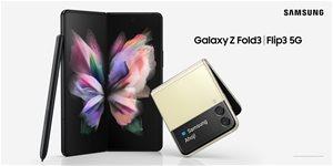 https://cdn.alza.de/Foto/ImgGalery/Image/Article/samsung-galaxy-z-fold-3-nahled.jpg