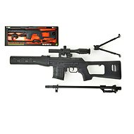 Teddies Scharfschützengewehr mit Ton und Licht - Kindergewehr