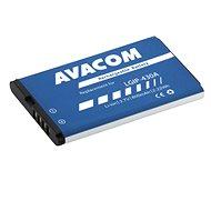 Avacom für LG KP100 Li-Polymer 3,7V 600mAh - Handy-Akku