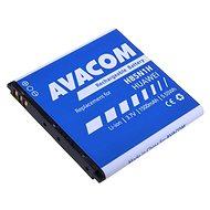 AVACOM für Huawei G300 Li-Ion 3,7V 1500mAh (Ersatz HB5N1H) - Handy-Akku