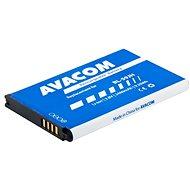 AVACOM für LG Optimus L7 II Li-Ion 3.8V 2460mAh - Handy-Akku