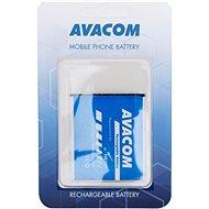 AVACOM für Huawei Ascend Y300 Li-Ion 3.7V 1850mAh - Handy-Akku