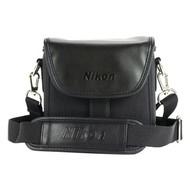 Nikon CS-P08 - Hülle