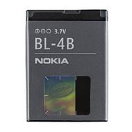 Nokia BL-4B Li-Ion 700 mAh - Akku