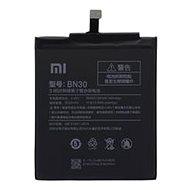 Xiaomi BN30 Akku 3120mAh (Bulk) - Handy-Akku